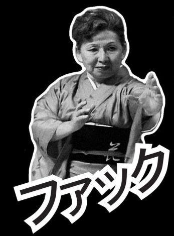Ninja Old lady